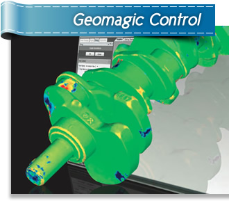 softwares-geomagic-control