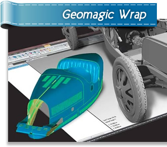 softwares-geomagic-wrap